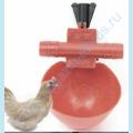 Автоматическая поилка для птицы- чашечного типа.